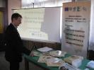 Acțiune de promovare - Doboșeni  - 3   aprilie  2014.